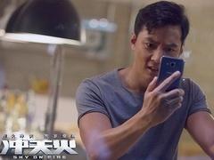"""《冲天火》魔性鬼畜视频 """"男神帮""""串词爆笑洗脑"""