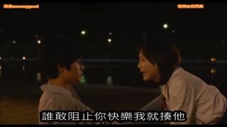【谷阿莫】5分鐘看完2014日本愛情電影《青春之旅》