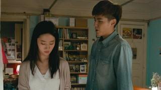 程铮想帮助苏韵锦挺住难关 但是钱已经借到了