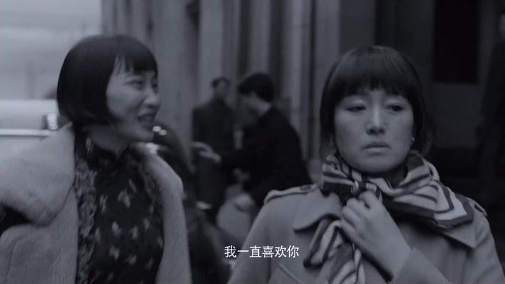 兰心大剧院 预告片:定档版 (中文字幕)