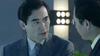 《突发事件》吴刚告诉钟元去港口的原因 防灾意识还是要具备的