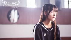 会痛的十七岁 主题曲MV《青春遗言》(演唱:胡夏)