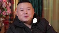 """岳云鹏《鼠胆英雄》化身行走的表情包 袁弘当场""""示爱""""献吻"""
