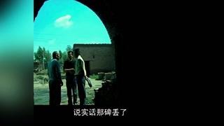 《惊天动地》警察从村民处调查石碑的事 大家都没看见啊