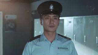 《战毒》韦俊轩穿上警服 程天竟然过河拆桥