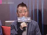 《临终囧事》杭州发布 惊悚中有喜剧