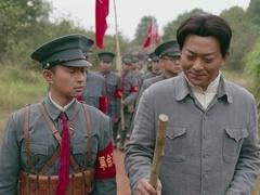 热血军旗第25集预告片