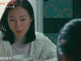 姚贝娜献唱《笔仙3》  主题曲《黑夜落雪》MV