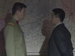 寒山令第37集预告片
