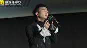 《水形物语》中国首映 周深深情演绎中文推广曲