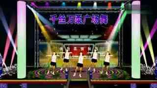 艺莞儿最新广场舞《奔跑吧兄弟》
