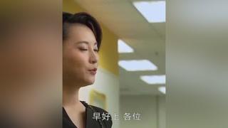 新来副总竟是之前酒吧偶遇的人,一起应酬发现她的套路太深! # #北京爱情故事