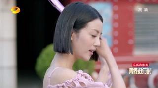 漂亮的李慧珍第15集精彩片段1525773871289