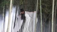 聂小倩被吊在竹林中
