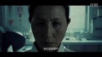 《幽灵医院》终极预告