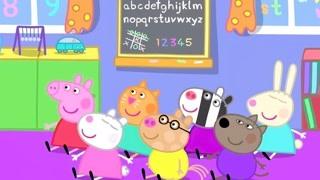 小猪佩奇 第2季 大象艾米丽 精华版