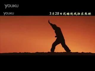 《嘻哈三部曲之绝世高手》预告花絮 高清
