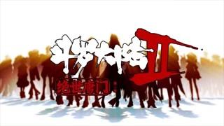 《斗罗大陆2绝世唐门 》主题曲《一梦繁唐》