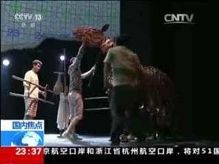 央视猴年春晚彩排《战马》以偶做戏 再现人马奇缘