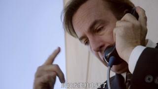 风骚律师第1季第3集精彩片段1526904238162
