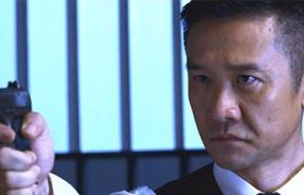 【我的绝密生涯】第30集预告-黄志忠与特务头头的明争暗斗