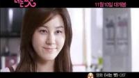 张根硕、金荷娜甜蜜献唱《宠物情人》MV