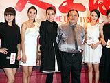 《大上海》在京首映低调冷清 王晶携众女星上阵搏票房