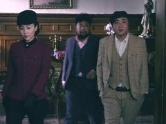 傻儿传奇之抗战到底第39集预告片