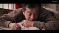 """""""忠犬八公""""之后第二催泪人狗片!"""