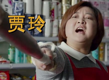《悠然见南山》定档预告 9月12日笑星齐聚闹中秋