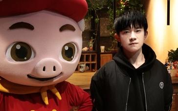 《猪猪侠之英雄猪少年》特辑 易烊千玺祝福观众