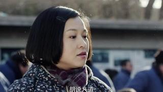情满四合院第1集精彩片段1525501204116