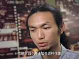 """《人间小团圆》曝""""最有料""""特辑  主创""""五一""""特别写真助阵小长假"""