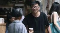 内心引力 邀请村民喝咖啡 碧山书局正式营业