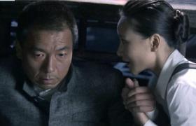 【异镇】第29集预告-付瑶挑拨离间被王挺丢入水