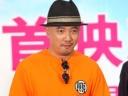 许绍雄首映献唱周杰伦中枪 徐峥自认将是难搞岳父