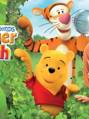 """儿童设计的""""小熊维尼与跳跳虎"""",故事场景发生在大家熟悉的百亩森林里"""