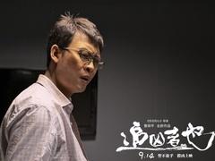 《追凶者也》劲爆删减片段 刘烨与猪摸爬滚打