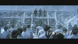 登陆之日 日本版预告片
