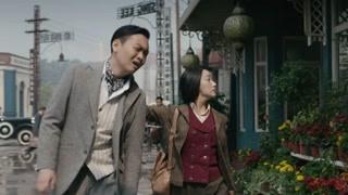 《神探柯晨》胡裕诚对金金一见钟情 二傻子的春天