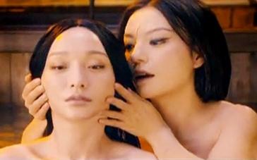 电影《画皮2》主题曲 飘渺吟唱宛如置身魔幻仙境