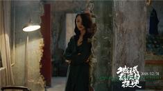 地球最后的夜晚 田馥甄《墨绿的夜》MV