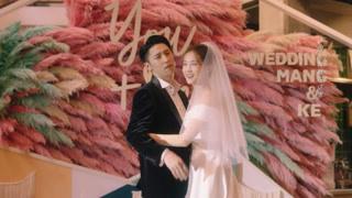 张芒和陆可的婚礼完美落幕