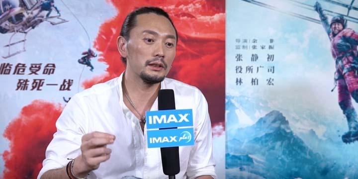 IMAX发布《冰峰暴》导演特辑