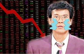 【大时代】原创-郑少秋成股市预言帝