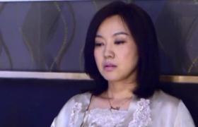 婚姻料理-26:感情危机老女人易失眠