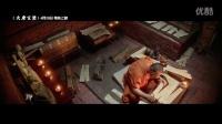 王菲《大唐玄奘》片尾曲MV《般若波罗蜜多心经》
