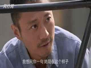 电视剧《唐山大地震》片花 佟丽娅虐恋张涵予陈小艺绿叶
