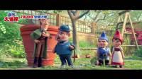花园装饰小矮人探索伦敦,《功夫熊猫》导演最新力作