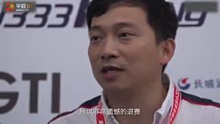 韩寒赛车纪录片《寒战》全集_2